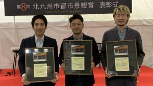 景観賞表彰式2